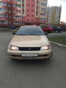 Челябинск Carina E 1996