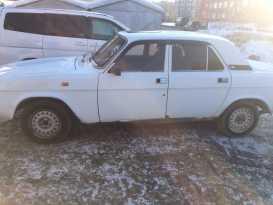 Омск 3102 Волга 1998