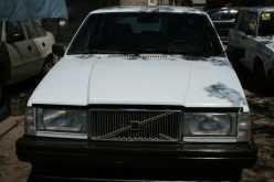 Краснодар 740 1992