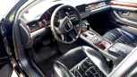 Audi A8, 2007 год, 447 000 руб.