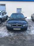 BMW 7-Series, 2004 год, 554 000 руб.