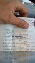 ГАЗ 69, 1984 год, 70 000 руб.