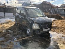 Якутск Wagon R Plus 1999