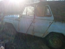 Усолье-Сибирское 469 1972