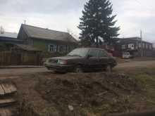 Усть-Кут 340 1986