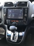 Nissan Serena, 2014 год, 1 099 000 руб.