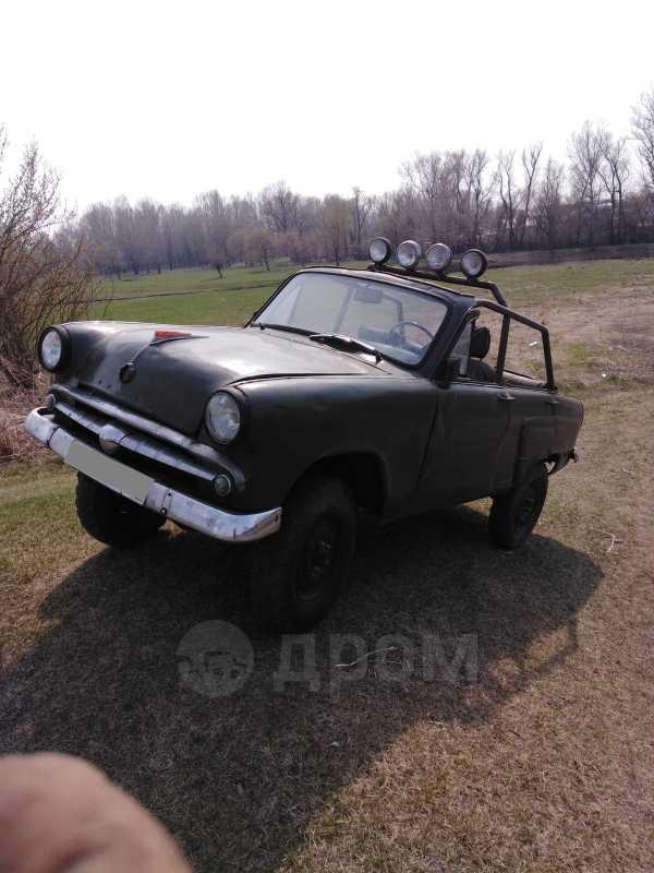 Москвич 410, 1960 год, 30 000 руб.