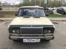 Хабаровск 2107 1991
