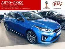 Севастополь Kia ProCeed 2019