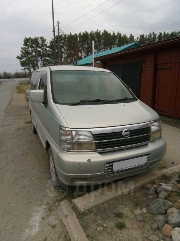 Nissan Elgrand, 1999 год, 250 000 руб.