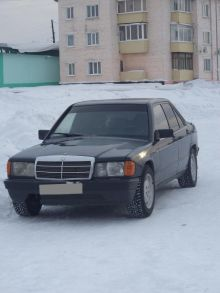 Яя 190 1988