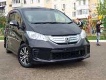 Краснодар Honda Freed 2013