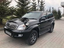 Уссурийск Land Cruiser Prado