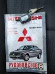 Mitsubishi Carisma, 2003 год, 240 000 руб.