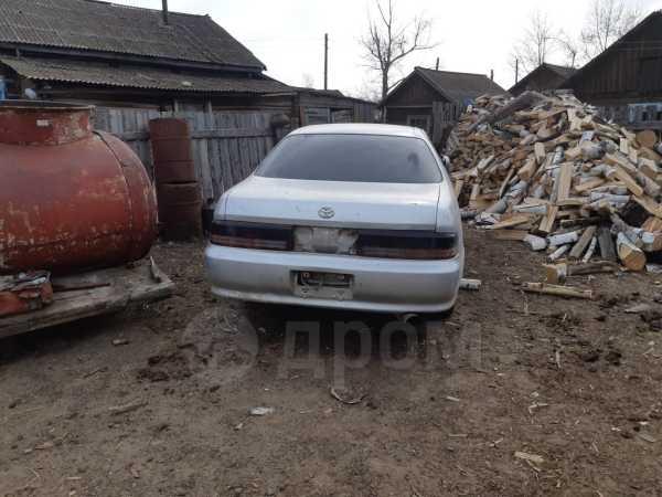 Toyota Cresta, 1992 год, 30 000 руб.