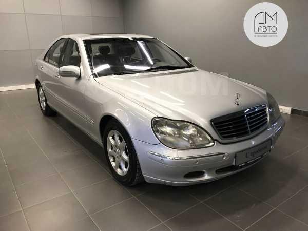 Mercedes-Benz S-Class, 1999 год, 389 000 руб.