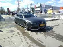 Екатеринбург RS5 2011