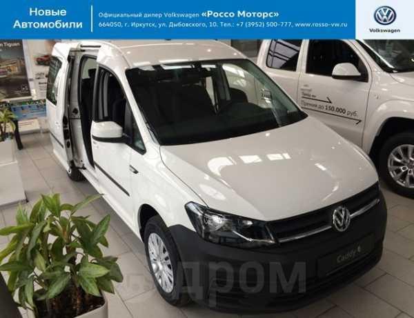 Volkswagen Caddy, 2018 год, 1 460 000 руб.