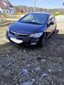 Екатеринбург Honda Civic 2008