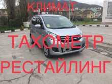 Новороссийск eK Wagon 2016