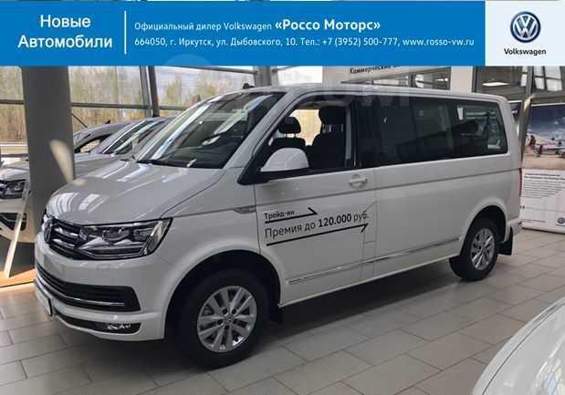 Volkswagen Caravelle, 2019 год, 2 850 000 руб.