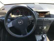 Opel Astra, 2005 г., Екатеринбург