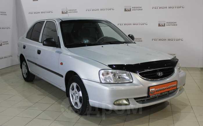 Hyundai Accent, 2008 год, 284 900 руб.