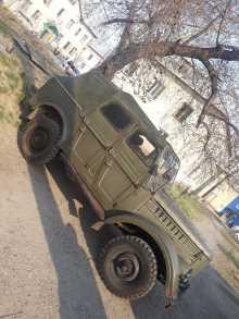 Новосибирск 69 1971