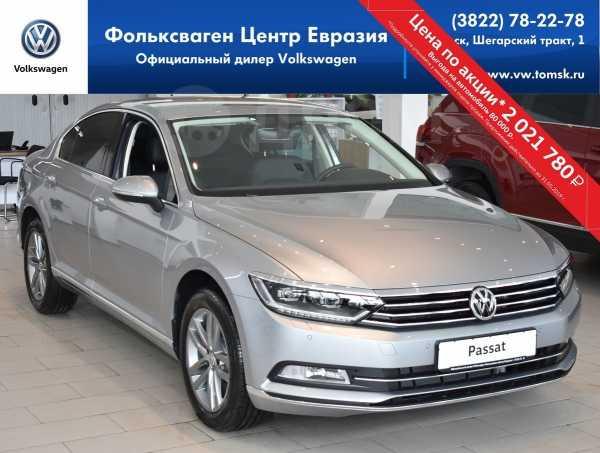 Volkswagen Passat, 2018 год, 2 101 780 руб.