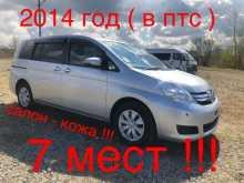 Хабаровск Toyota Isis 2014