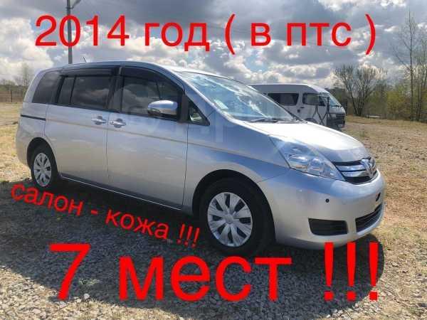 Toyota Isis, 2014 год, 785 000 руб.