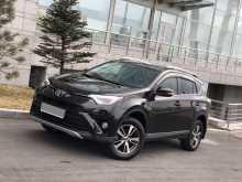 Владивосток Toyota RAV4 2015