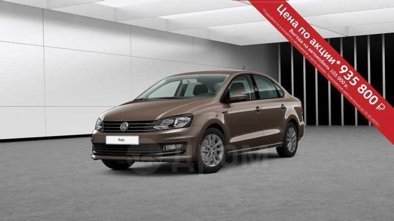 Volkswagen Polo, 2019 год, 1 040 800 руб.