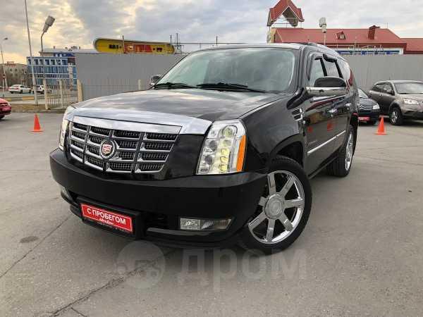 Cadillac Escalade, 2012 год, 2 640 000 руб.