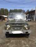 УАЗ 3151, 2004 год, 165 000 руб.