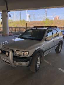 Москва Frontera 2003