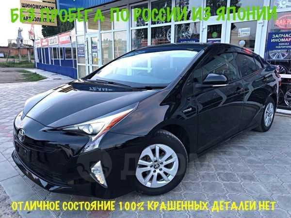 Toyota Prius, 2016 год, 1 239 000 руб.