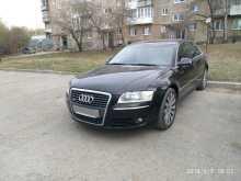Екатеринбург Audi A8 2006