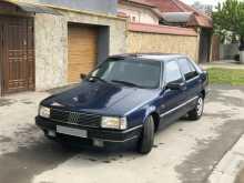 Симферополь Croma 1989