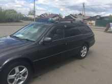 Иркутск Mark II Wagon Qualis