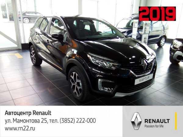 Renault Kaptur, 2019 год, 1 350 980 руб.