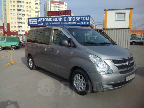 Hyundai Grand Starex, 2011 год, 1 130 000 руб.