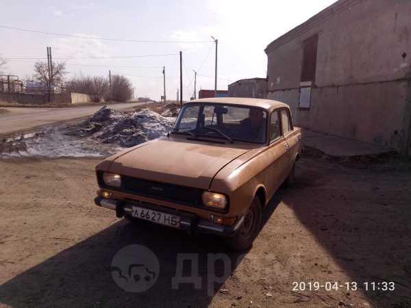 Москвич 2140, 1987 год, 300 000 руб.