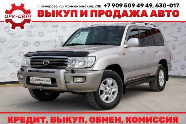 Toyota Land Cruiser, 2004 год, 1 199 000 руб.