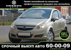 Барнаул Opel Corsa 2007