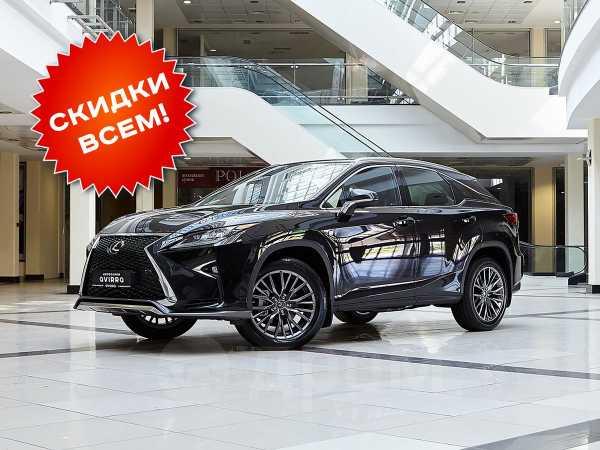 Lexus RX300, 2019 год, 3 569 000 руб.
