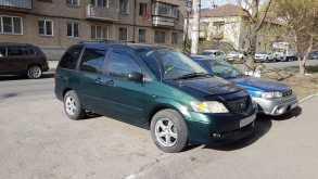 Челябинск MPV 2002