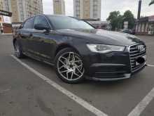 Краснодар A6 2016