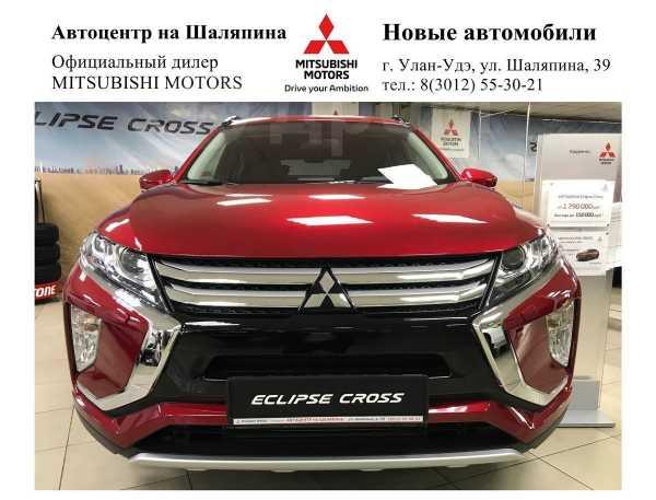 Mitsubishi Eclipse Cross, 2018 год, 1 800 000 руб.