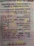 ГАЗ 3110 Волга, 2000 год, 35 000 руб.